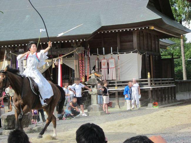"""「B級でマイナー」というと失礼かもしれませんが、あまり一般的にメジャーではない観光地も全国にはたくさんあります。<br />今回は、宮城県黒川郡大和町の「やぶさめ」という祭りをご紹介します。<br />2011年3月より東京から移り住んだ、私が現在拠点とする町のお祭りです。 <br /><br /><br />★「B級でマイナーな観光地」シリーズ<br /><br />荒川ロックゲート(東京)<br />http://4travel.jp/travelogue/10438358<br />鮮魚列車&日本一短い商店街(大阪)<br />http://4travel.jp/travelogue/10420078<br />鹿嶋まつり&鹿島臨海鉄道鹿島臨港線(茨城)<br />http://4travel.jp/travelogue/10623562<br />鳴海球場跡(愛知)<br />http://4travel.jp/travelogue/10416547<br />西寺跡(京都)<br />http://4travel.jp/travelogue/10467065<br />「戸(へ)」のつく街めぐり(青森&岩手)<br />https://ssl.4travel.jp/tcs/t/editalbum/<br />関西電力黒部専用鉄道""""上部軌道""""(富山)<br />http://4travel.jp/travelogue/10535489<br />嘉穂劇場(福岡)<br />http://4travel.jp/travelogue/10536327<br />遊楽部川の鮭の遡上(北海道)<br />http://4travel.jp/travelogue/10555940<br />石見神社&白鳥城(兵庫)<br />http://4travel.jp/travelogue/10421611<br />西武秩父線のローカル駅(埼玉)<br />http://4travel.jp/travelogue/10441164<br />深谷駅&さきたま古墳&あついぞ!熊谷(埼玉)<br />http://4travel.jp/travelogue/10439881<br />内之浦&宮之城&藺牟田池(鹿児島)<br />http://4travel.jp/travelogue/10470926<br />京都一条妖怪ストリート(京都)<br />http://4travel.jp/travelogue/10565267<br />町田リス園(東京)<br />http://4travel.jp/travelogue/10416970<br />靭(うつぼ)公園(大阪)<br />http://4travel.jp/travelogue/10420097<br />士幌線廃線跡(北海道)<br />http://4travel.jp/traveler/satorumo/album/10440854/<br />氷のトンネル(北海道)<br />http://4travel.jp/travelogue/10606410<br />日本最北のマクドナルド&地吹雪の抜海駅(北海道)<br />http://4travel.jp/travelogue/10431780<br />""""ののちゃん""""と""""タブチくん""""のふるさと・玉野(岡山)<br />http://4travel.jp/travelogue/10563273<br />立山砂防軌道&立山カルデラ(富山)<br />http://4travel.jp/travelogue/10533323<br />日本一の長寿村&塩川&喜屋武岬(沖縄)<br />http://4travel.jp/travelogue/10470372<br />伊勢崎西部公園(群馬)<br />http://4travel.jp/traveler/satorumo/album/10723218<br />長浜大橋(愛媛)<br />http://4travel.jp/travelogue/10450812<br />くりはら田園鉄道乗車会(宮城)<br />http://4travel.jp/travelogue/10620825<br />塩田津&八本木宿&浜金屋&筑後川昇開橋(佐賀)<br />http://4travel.jp/travelogue/10468519<br />モエレ沼公園&宮島沼&777段ズリ山階段(北海道)<br />http://4travel.jp/travelogue/10462083<br />河童の里(福岡)<br />http://4travel.jp/travelogu"""