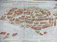 スペイン銀の道パラドール紀行: 世界遺産都市・カセレス