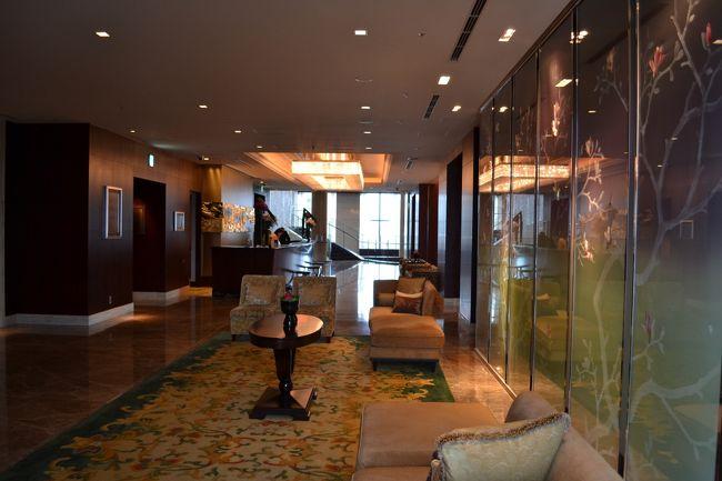 今年は結婚5年目の記念日&嫁の40回目の誕生日。<br /><br />記念日旅行でシャングリ・ラホテル東京へ4回目のお泊りに行って来ました。