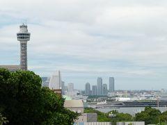 【JR駅からハイキング】「コクリコ坂から」舞台の街・横浜港の見える丘を歩く
