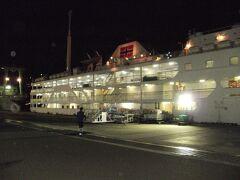 ちょっとぷらっと船旅をしてみた―東海汽船とスーパービュー踊り子で行く、伊豆大島の旅―