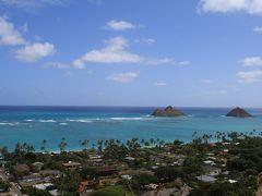 5回目ハワイは1歳児と3世代で/2011年10月
