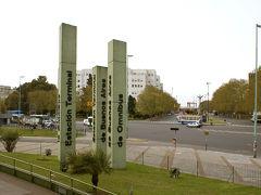 アルゼンチン&チリ絶景弾丸ひとり旅2011①~ブエノスアイレス→コモドロリバダビア→ロス・アンティグオス