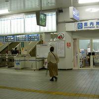 フェリーで行く北部九州周遊バスの旅 そのF