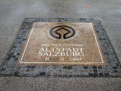 ザルツブルグ へ エクスカーション -2011-