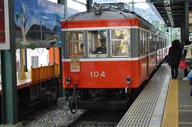 2011年10月関東鉄道旅行1(箱根登山鉄道)
