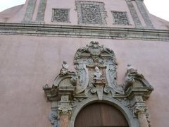 16日間の美食とビーチバカンスのシチリア!Vol74(第11日目午後) ☆エリーチェ(Erice):エリーチェ観光♪旧市街散策と 美しい教会「S.Martino」(マルチーノ教会)♪