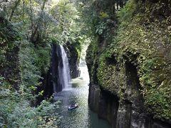 2011年10月 九州の旅~高千穂