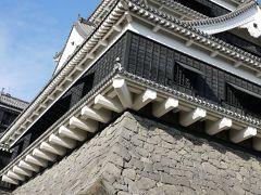 2011年10月 九州の旅~熊本