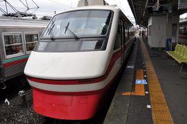 2011年10月関東鉄道旅行2(東武鉄道前篇)