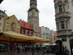 ちょこっとドイツ&オーストリアの旅 2011 (4)
