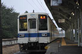 2011年10月関東鉄道旅行4(東武鉄道後篇)