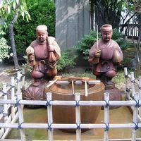 一歩踏み出す恵比寿様と大国様の亀戸香取神社、亀戸が好き!の巻