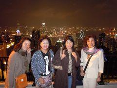 2011年10-11月 マカオ&香港で食べまくり女子旅(香港編)
