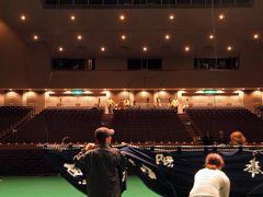 国民文化祭 京都2011 全国田楽祭 王子田楽 同行記−1