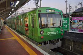 2011年10月東海道鉄道旅行1(静岡鉄道)