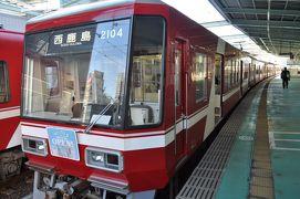 2011年10月東海道鉄道旅行2(遠州鉄道)