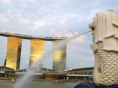 夏休みビーチ旅⑪ 2011 ビンタン島&シンガポール ーシンガポール編 その1