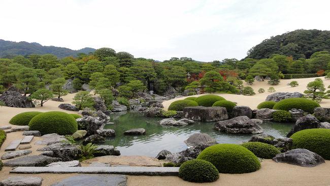 庭園日本一の足立美術館に行ってきました。<br />庭園の魅力もさることながら、日本画の展示も見事でした。<br />庭園の撮影は可能ですが、絵画の撮影は不可となっています。<br />横山大観の「紅葉」はみごとな迫力でしたが、<br />写真が取れないので、ここで説明できないのが残念です。