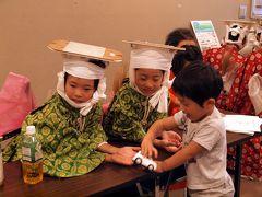 国民文化祭 京都2011 全国田楽祭 王子田楽 同行記−3