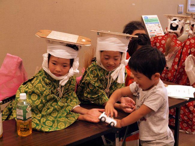 いよいよ 晴れの舞台 全国田楽祭 出演の時間<br /><br />全国田楽祭 <br />http://kokubunsai-kyoto2011.jp/sanka/shusai/author/author33efc/post-45.html<br /><br />宇治田楽 公式サイト<br />http://www.wao.or.jp/dengaku/<br />王子田楽 全て<br />http://www2.ocn.ne.jp/~sasara/ha-index.html <br />