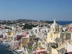 イタリアで一番好きになった場所、プローチダ島!