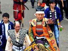 第59回小江戸彦根の城まつりパレード 第三部 お城から城東小学校