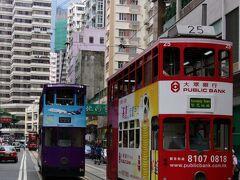 龍は眠らない 香港 2