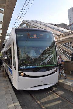 2011年10月東海道鉄道旅行5(豊橋鉄道軌道線)