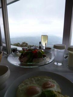 初秋の北海道旅行♪登別温泉と洞爺湖めぐり Vol20(第4日目朝) ☆洞爺:ウィンザーホテルの朝食はスイートルームで楽しむ♪