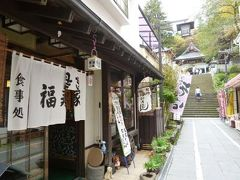 秋の別所温泉で松茸を食べる旅♪ Vol1(第1日目昼) ☆東京から別所温泉へ 別所温泉や北向観音を散策♪