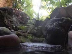 秋の別所温泉で松茸を食べる旅♪ Vol3(第1日目午後) ☆別所温泉の名旅館「かしわや本店」 温泉めぐり♪