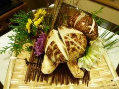秋の別所温泉で松茸を食べる旅♪ Vol4(第1日目夜) ☆別所温泉の名旅館「かしわや本店」 松茸フルコースを贅沢に味わう♪