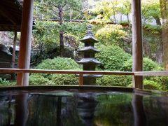 秋の別所温泉で松茸を食べる旅♪ Vol5(第2日目朝) ☆別所温泉の名旅館「かしわや本店」 北向観音を眺めながら朝食を楽しむ♪