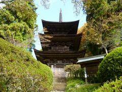 秋の別所温泉で松茸を食べる旅♪ Vol6(第2日目午前) ☆秋晴れ 青木村の国宝「大法寺三重塔」を愛でる♪
