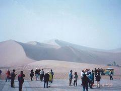 90年代の中国①1999.4 「シルクロードのオアシス都市」  ~敦煌~