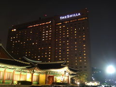 ソウル 新羅ホテル 【グランド デラックスルーム】