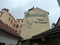中欧レンタカー旅行2  ピルスナーの発祥地プルゼニュ