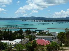 2011 癒しを求めて沖縄本島へ【2】