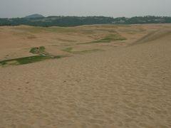 夕暮れの鳥取砂丘に滑り込みセーフ