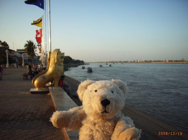 初めてのプノンペン (ベトナム・カンボジア・マレーシア・シンガポール・インドネシア 16日間の旅 その5)