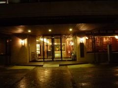 秋の下関でフグを食べる旅♪ Vol1(第1日目夕方~夜) ☆東京から下関の料亭旅館「春帆楼」へ♪