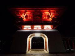 秋の下関でフグを食べる旅♪ Vol11(第2日目夜) ☆夜景の関門海峡と周辺を散策♪