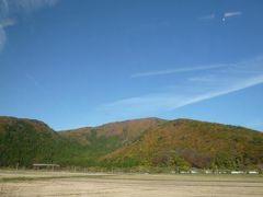 美しい秋の会津若松を楽しむ旅♪ Vol1(第1日目昼) ☆東京から会津若松へ♪錦色の素晴らしい紅葉の山々を眺めて♪
