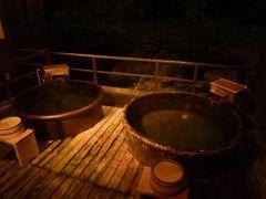 美しい秋の会津若松を楽しむ旅♪ Vol6(第1日目夕方) ☆東山温泉「庄助の宿瀧の湯 はなれ松島閣」の夜景と貸切風呂を楽しむ♪