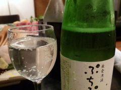 美しい秋の会津若松を楽しむ旅♪ Vol7(第1日目夜) ☆東山温泉「はなれ松島閣」のスイートルーム「月の間」で夕食を頂く♪