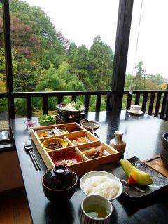 美しい秋の会津若松を楽しむ旅♪ Vol8(第2日目朝) ☆東山温泉「はなれ松島閣」のスイートルーム「月の間」で朝食を頂く♪