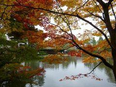 美しい秋の会津若松を楽しむ旅♪ Vol9(第2日目午前) ☆会津若松の名園「御薬園」で美しい秋を堪能♪