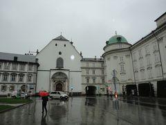 ちょこっとドイツ&オーストリアの旅 2011 (5)