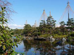 名古屋市内の深秋を探しに・・・・・・・。